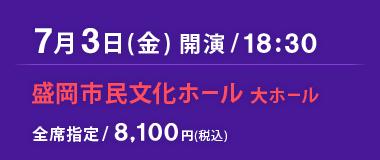 久保田 利伸 仙台